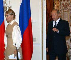 Юлія Тимошенко та Володимир Путін перед початком спільної прес-конференції. Москва, 2 жовтня