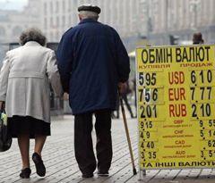Пожилые люди проходят возле стенда с курсом валют. Киев, 27 октября