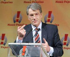 Президент Украины Виктор Ющенко выступает на VI съезде Народного Союза «Наша Украина», 29 ноября 2008 г.