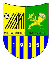 """Харьковский """"Металлист"""""""