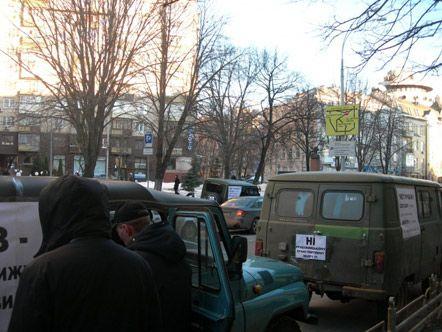 Акція протесту проти підвищення ставок транспортного збору залежно від об`єму двигуна автомобіля