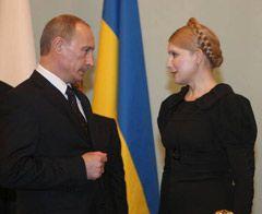 Прем'єр-міністри Юлія Тимошенко та  Володимир Путін перед початком зустрічі у Москві, 17 січня 2009 р.