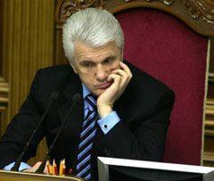 Владимир Литвин на заседании Верховной Рады Украины. Київ, 26 января