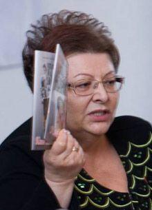 Ульяхина