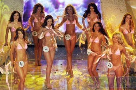 Christina Kots-Gotlib won Miss Ukraine Universe beauty