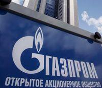 Газпром озвучил прогнозы