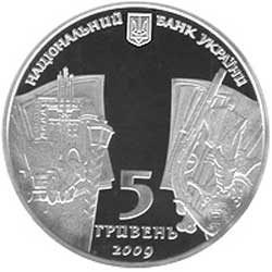 "Монета ""Николай Гоголь"" (аверс)"