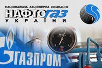 Нефтегаз-Газпром