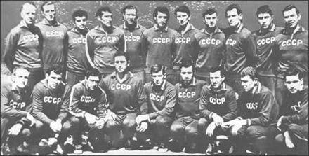 Збірна СРСР — володар бронзових медалей (4-е місце) світової першості 1966 року