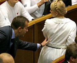 Клюєв, Тимошенко