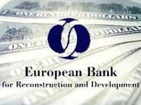 ЕБРР финансирует модернизацию теплоснабжения