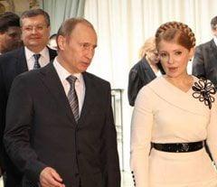 Владимир Путин и Юлия Тимошенко во время встречи в Москве. 29 апреля