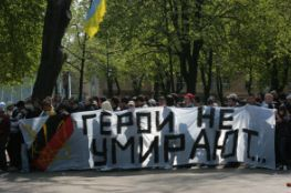 Акция движения «Слава и Честь» в центре Одессы