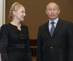 Юлія Тимошенко і Володимир Путін під час зустрічі в Астані. 22 травня