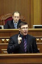 Арсений Яценюк, Юрій Луценко
