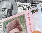 Промсвязьбанк курс доллара на сегодня