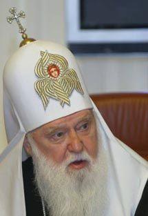 Патриарх Украинской православной церкви Киевского патриархата Филарет
