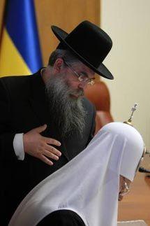 Головний рабин Києва та України Яків Дов Блайх і Патріарх УПЦ КП Філарет