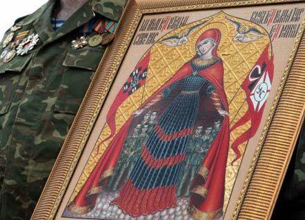 Ікона Покриви Богородиці Унсовської