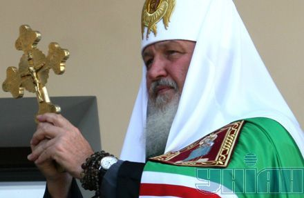 Patriarch Kirill Wears Watch Worth Eur 30 Thousands Photo