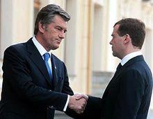 Ющенко и Медведев
