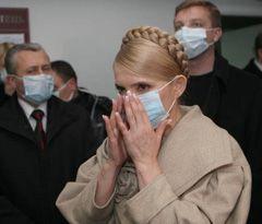 Юлия Тимошенко во время посещения областной инфекционной больницы в Ивано-Франковске. 3 ноября