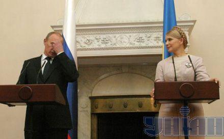 Юлія Тимошенко і Володимир Путін