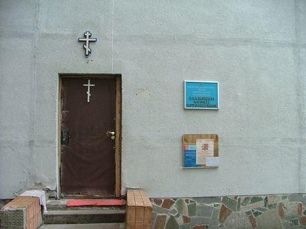 Це вхід в сьогоднішній храм