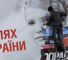 Партии неэффективно проводят рекламные кампании?