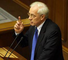 Николай Азаров выступает в сессионном зале Верховной Рады