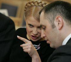 Юлія Тимошенко і Андрій Портнов в залі засідань ВАСУ. Київ, 19 лютого