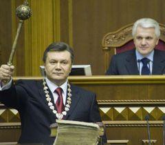 Віктор Янукович під час складання присяги у ВР