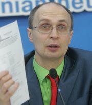 Черняховский