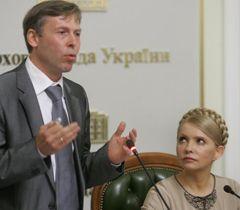 Сергей Соболев и Юлия Тимошенко во время заседания оппозиционного правительства в Киеве. 31 марта