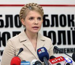 Юлія Тимошенко виступає на брифінгу у Києві. 21 квітня