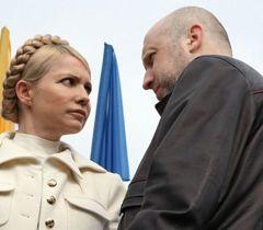 Юлия Тимошенко  и Александр Турчинов во время митинга оппозиционных сил