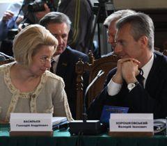 Ганна Герман і Валерій Хорошковський під час засідання Ради регіонів у Львові
