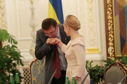 Луценко, Тимошенко