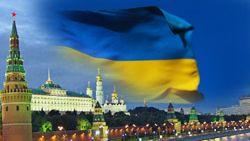 Ураїна Росія