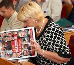 Александра Кужель во время работы межрегионального инвестиционного форума в Ужгороде. 17 июня