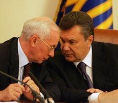 Виктор Янукович и Николай Азаров во время заседания Кабинета министров. Киев, 23 июня