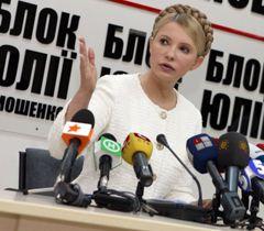 Юлия Тимошенко во время брифинга в Киеве. 24 июня