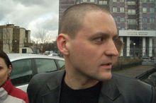 Сергея Удальцова сегодня задержали