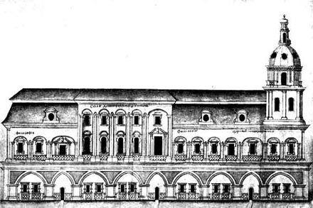 46. Корпус Києво-Могилянської академії(1703)
