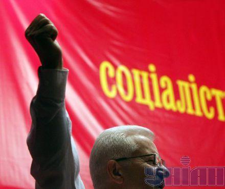 Вместо прохладительных напитков делегатам съезда СПУ предлагали горячие речи