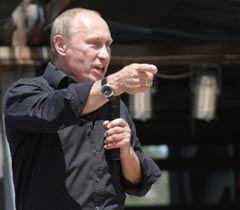 Владимир Путин во время церемонии открытия XIV Международного байк-шоу. Севастополь, 24 июля