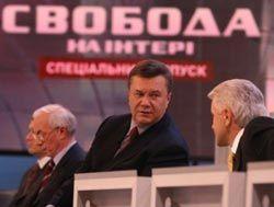 Литвин, Янукович, Азаров