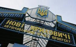 На кордоні з Білоруссю – величезні черги