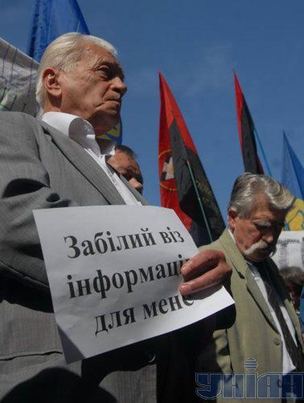 Степан Хмара і Левко Лук`яненко