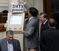 """Народные депутаты бросают деньги в ящик с надписью """"Буту 20 000"""" во время заседания ВР"""